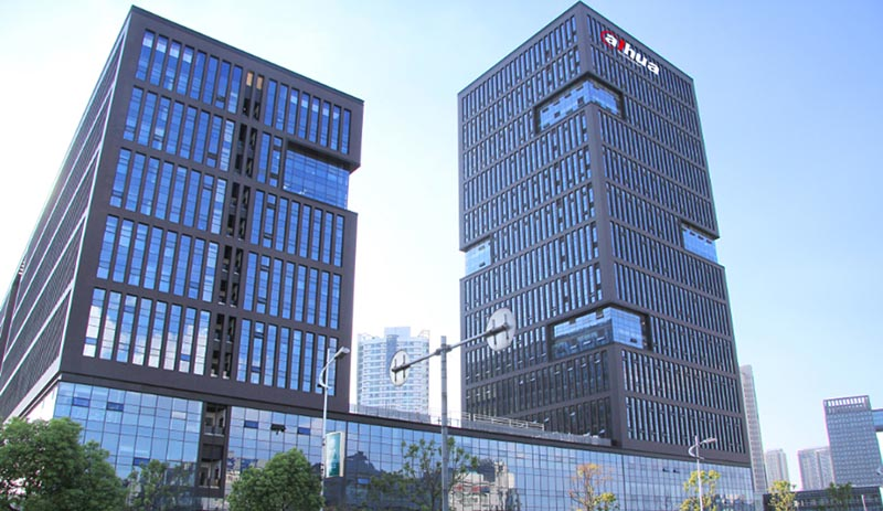 ساختمان مرکزی داهوا در چین